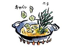 野菜などを入れる